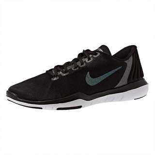 Nike Flex Supreme Metallic
