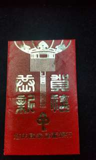Antique posb bank red packet