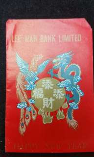 Rare old vintage red packet from lee wah bank