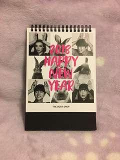 孔劉 Body Shop 2018年官方枱曆