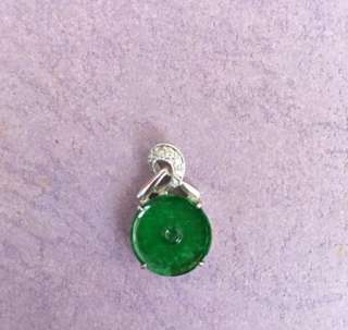 Jade Necklace Pendant with 18K White Gold