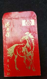 Very rare old yep hiap seng red packet