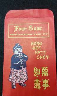 Rare antique four seas communication bank red packet