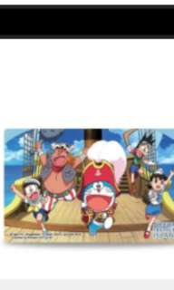 Doreamon ezlink cartoon golden village