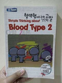 Simple Thinking About Blood Type 2