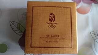 2008年 北京奧運鳥巢花形紀念章 Olympic Games