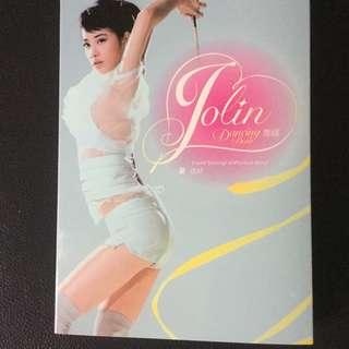 Jolin Dancing Diva