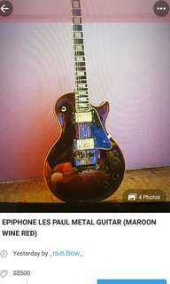 ALERT Possibly Fake Epiphone Les Paul Custom