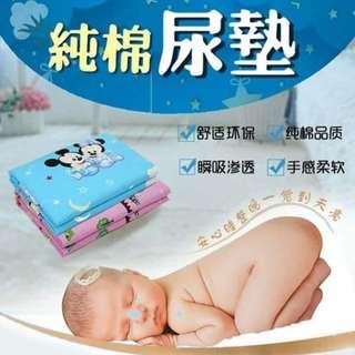 WI12/L0*S2 纯棉婴儿隔尿垫80*120防水可洗超大床垫透气宝宝儿童成人月经垫(xj).