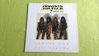 STRYPER . reason for the season. Vinyl record