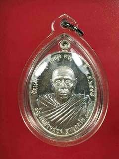 Thai Amulet Lp pong 2557