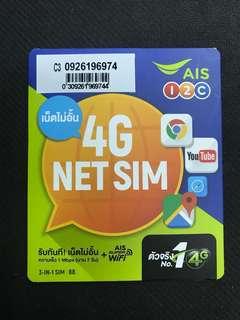 AIS 4G LTE NET SIM 7日 泰國無限上網卡