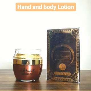 Khashab and Oud UAE lotion