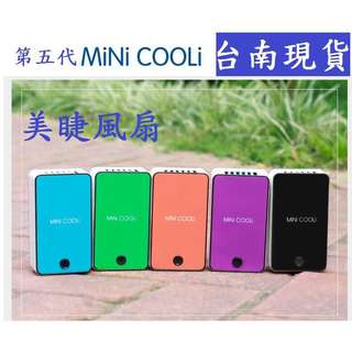 Rechargeable mini aircon