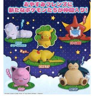 Unique Pikachu that pose in a sleeping posture[Gashapon collection item]  (sold out)