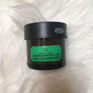 Face Mask Green Tea