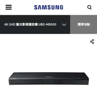 Samsung 4K  全新 藍光播放器M8500
