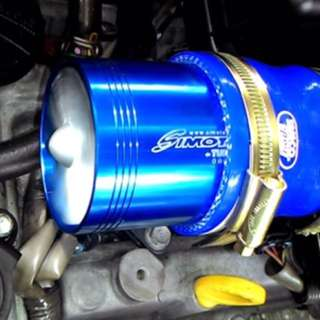 Simota Air Intake Turbo Fan