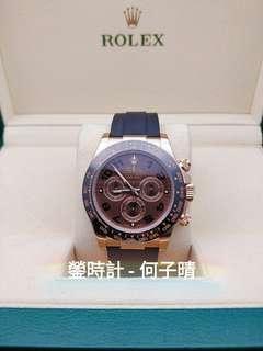 Rolex 116515LN 玫瑰金地通拿 朱古力 新款膠帶 全套齊 99.9% 全錶原裝膠紙未撕 接近未用品