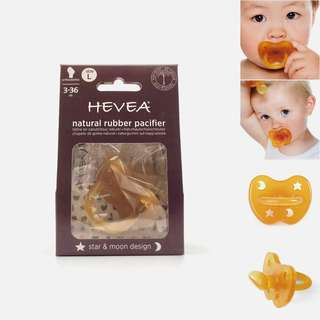 Hevea Star & Moon Orthodontic Natural Rubber Pacifier, 3-36 Months Large - Danish Ergonomic For Baby Babies Infant Newborn Toddler Non-Toxic Plastic Free Safe Soother Teether Ventilated Teat Natursutten Dummy Puting Kuning 安抚奶嘴