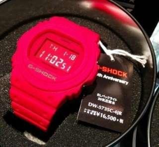 G-Shock 35th Anniversary edition