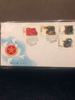 Clearing Stocks: China J140 Liberation Army 60th Anniversary Set on First Day Cover