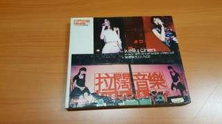 Kelly Chen 陳慧琳《拉闊音樂》CD