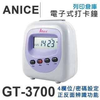 🚚 A nice 微電腦液晶顯示 四欄位專業打卡鐘 GT -3700  附 打卡架