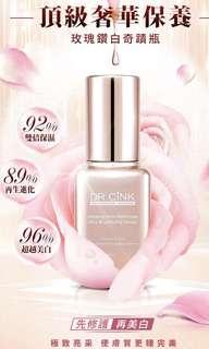 🚚 [DR CINK] Glowing Gene-Reformed Ultra Brightening Serum 30ml NEW