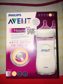 AVENT NATURAL BOTTLE 11oz TWIN PACK