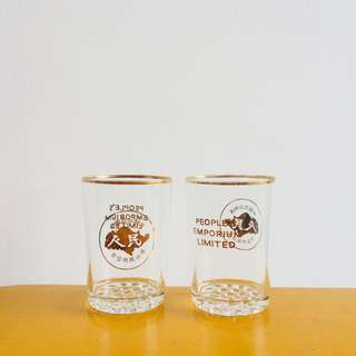 Rare & Collectible People's Emporium Drinking Glasses