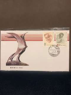 Clearing Stocks: China J153 Birth of Comrade Liao Cheng Zhi 80th Anniversary Set on First Day Cover