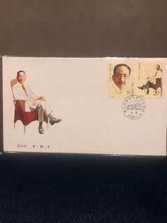 Clearing Stocks: China J145 Birth of Cai Yuan Pei 120th Anniversary Set on First Day Cover