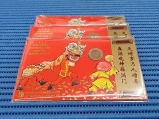 1995 Singapore Mint Uncirculated Coin Set HongBao Pack ( Price Per Piece )