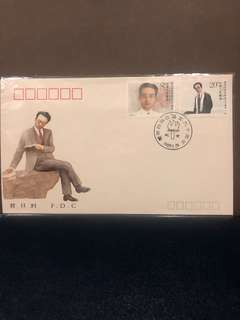 Clearing Stocks: China J157 Birth of Comrade Qi Qiu Bai 90th Anniversary Set on First Day Cover