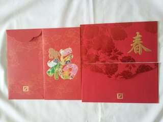 4 pcs *Deutsche Bank* 2016 Red Packet / Ang Pow / Hong Bao / Ang Pao