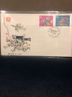 Clearing Stocks: China 1987 J154 The 1st National Peasant Games Set on First Day Cover