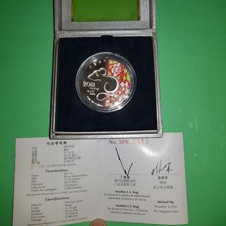 "2008 ""Year of Rat"" Macau Silver Proof 1oz Coin"