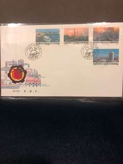 Clearing Stocks: China 1988 T128 China Socialist Construction Achievement Set on First Day Cover