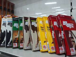 Pepero || Check description