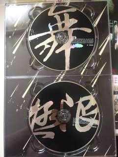 🚚 羅志祥舞極限專輯 親筆簽名歌詞本 可議價