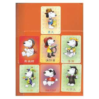 MLOS-13-19,麥當勞卡2001年MANY LIVES OF SNOOPY共7張-35元,自選每張10元