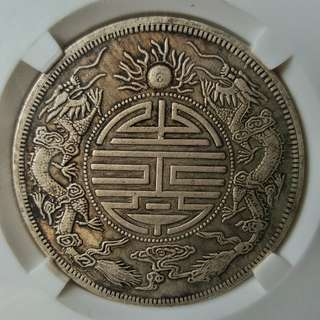 China coin EE019