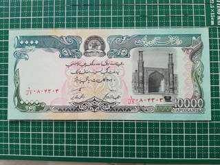 🚚 Afghanistan 10000 Afghanis 1993 UNC