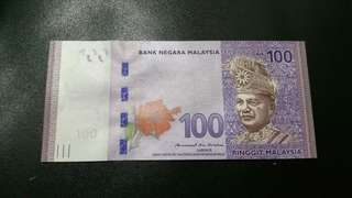BNM RM100 Notes Signed by Muhammad Ibrahim
