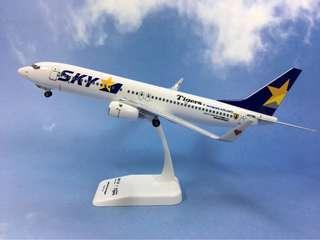 🚚 飛機模型Skymark Airlines 1/130 波音B737-800 拼裝塑料模型
