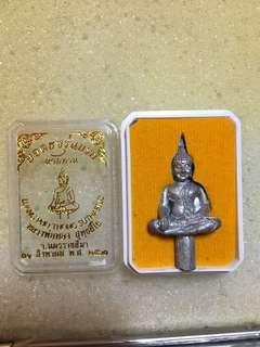 Thai Amulet YodThong LP Thong Wat Banrai 2560 1st Batch