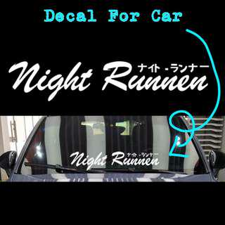 NIGHT RUNNER Car Decal