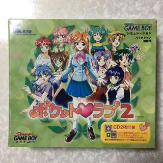 Game boy gb game 罕有限定版2