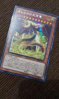 Yugioh Card Limited Manga Edition
